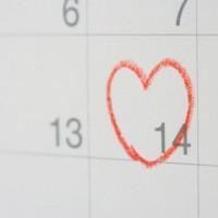 Любовный гороскоп на август 2011