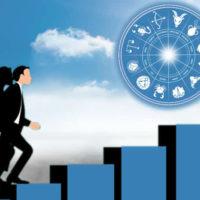 Астрология и Бизнес